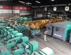 泉州静音发电机/发电车/大型柴油发电机出租及销售公司