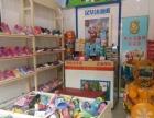 《房媒婆网》朝山街童鞋店转让 位置好,老客户多