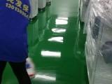 苏州龙发保洁,外墙清洗,开荒保洁 地毯清洗 瓷砖美缝新居保洁