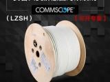 COMMSCOPE康普六類屏蔽網線CS34Z1