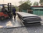 蚌埠铺路钢板租赁五河钢板出租怀远钢板租赁