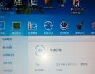 酷睿I5处理器,独显,沉稳型联想K46A笔记本,反应快,大方