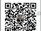 道路运输许可证办理 :大恒鑫财务公司