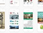 各类网站建设 免费内容更新 SEO 微信公众号建