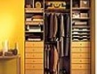 尼诺骐整体衣柜招商加盟