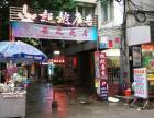 广州旺铺转让 花店转让 繁华路段