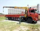 转让 工程车 其他品牌3-20吨直臂 折臂随车吊厂家低价出售