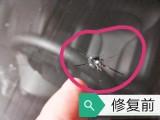 布吉坂田平湖横岗汽车挡风玻璃修复,玻璃裂痕修补