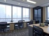 经十路注册办公一体化服务共享办公室,按日起租,拎包办公