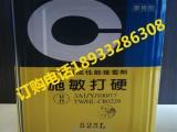 台湾施敏打硬525L胶水批发价格