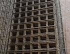 福州建筑网片现货 电焊网 浇混凝土防开裂铁丝网 外墙保温网