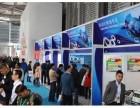 2020北京橡塑展览会
