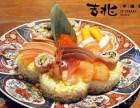 吉兆手握寿司加盟费贵吗 要投资多少钱