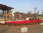 上海长兴岛郊野公园拓展部 场地道具租赁+团队活动定制