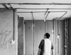 专业水钻打孔,防水,彩钢,拆除,凿墙面地面