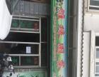 西园 名桂家园10号楼3号店面 住宅底商 90平米