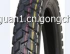 欧冠轮胎招商加盟