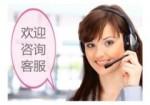 欢迎访问(成都格力风管机)售后服务维修网站咨询电话欢迎您