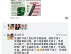长青(中国)日用品有限公司的歆力素有哪些案例