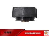 菲亚特柴油机VE泵泵头096400a-1480高品质厂家供应
