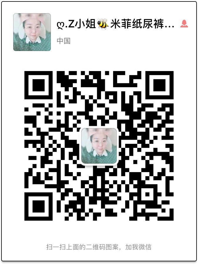 2f4e4ae8feb9912e325c5c6906d9f218.jpg