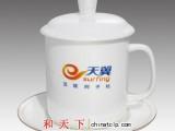 高档纯白骨瓷茶杯 景德镇陶瓷办公杯白胎批发 礼品陶瓷水杯