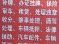 中国人保车险(零利润办理)