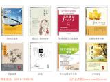 北京合作出书多少钱