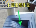 专业出售东芝高速彩色黑白复印机