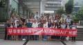 广州市哪里可以报读MBA课程培训班海珠区MBA培训班