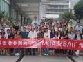 广州市MBA企业管理课程培训班广州市哪里有MBA培训班