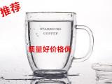 欧洲畅销 耐热双层带把玻璃杯 星巴克风咖啡杯茶杯啤酒杯 400ml
