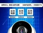 专业安装高清视频监控 技术精湛 价格低