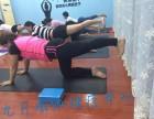 九月瑜伽理疗中心