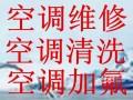 咸阳奥克斯空调售后维修//服务宗旨 用户满意 加冷媒