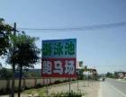 泾阳县城水上乐园