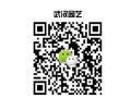 武汉三镇承接写字楼、酒店、事业单位、鲜花绿植租赁