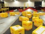 黄冈DHL国际快递,黄冈DHL快递寄物品到国外