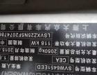大众途观2015款 途观 1.8TSI 自动 两驱风尚版 南昌博