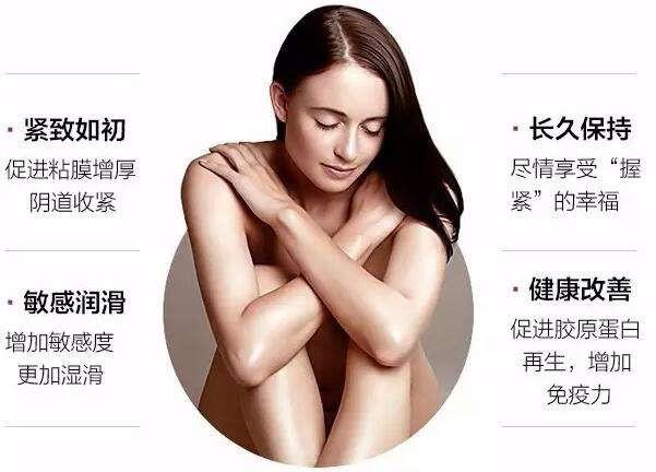 北京美容院私密品牌加盟哪个好