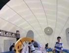 租售360苍穹影院.VR吊桥熊猫岛