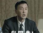 北京注册公司转让公司找辉煌传奇