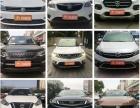 南京以租代购新车二手车不看资质0首付当天提车