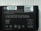 惠普HP笔记本原装电池
