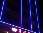 绥宁清心公寓(宾馆)
