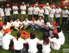 拓展培训与福利旅游