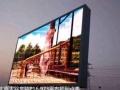 潮州海利德全国最高性价比LED全彩屏生产厂商