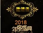 报名全国青少年 含残疾 才艺大赛--广州站