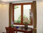 天津铝包木门窗价格 铝木门窗厂家
