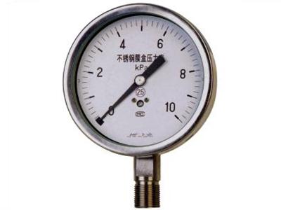 压力表供应商哪家好——YE-150系列膜盒压力表厂家